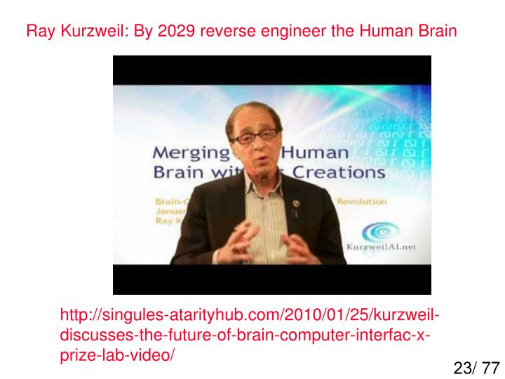 Ray Kurzweil: By 2029 reverse engineer the Human Brain