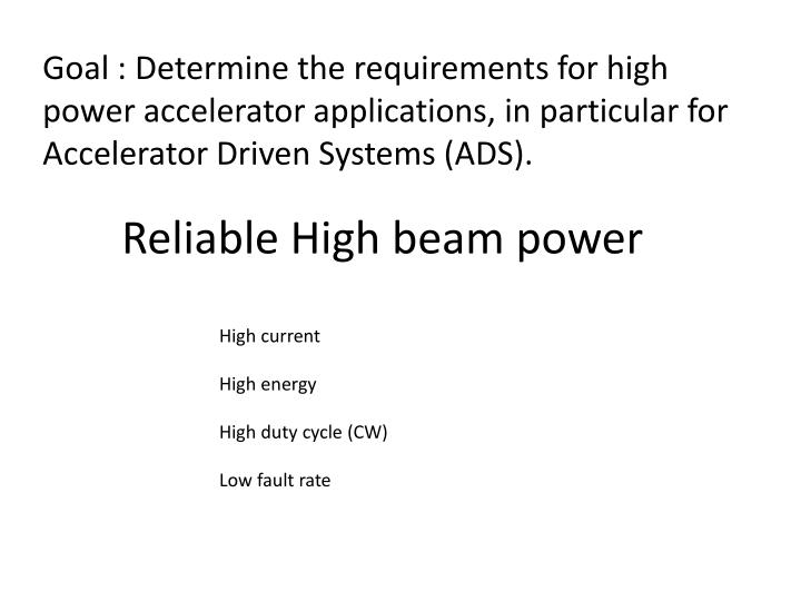 Reliable high beam power