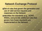 network exchange protocol