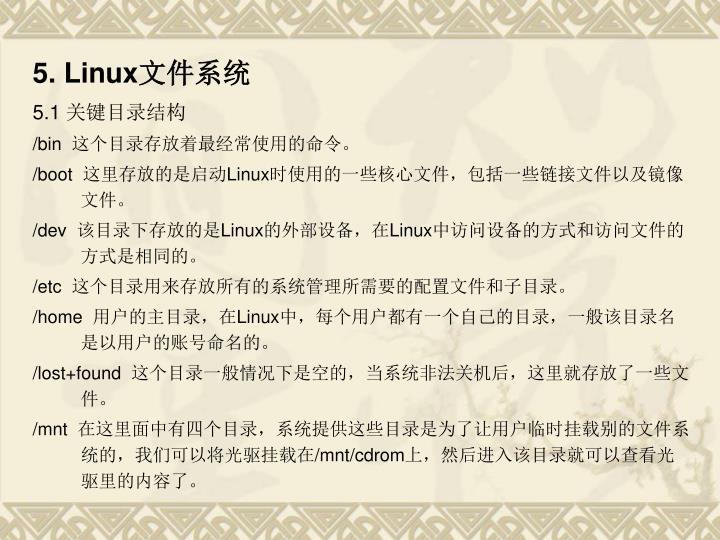 5. Linux