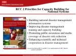 rcc 2 priorities for capacity building for national systems1