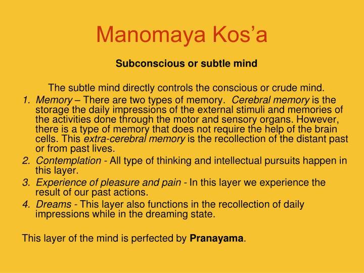 Manomaya Kos'a