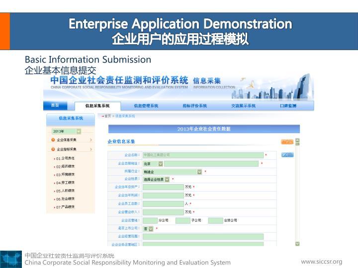 Enterprise Application Demonstration