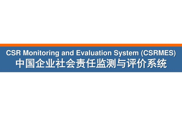 CSR Monitoring and Evaluation System (CSRMES)