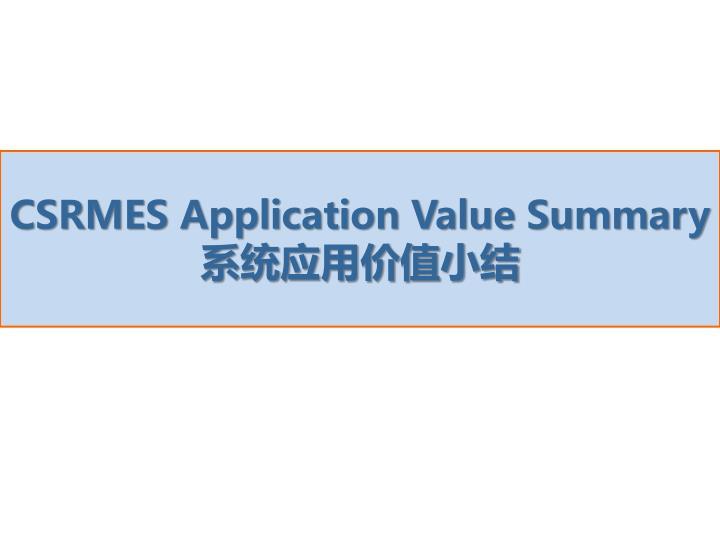 CSRMES Application Value Summary