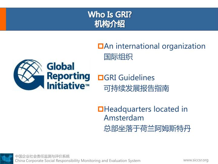 Who Is GRI?