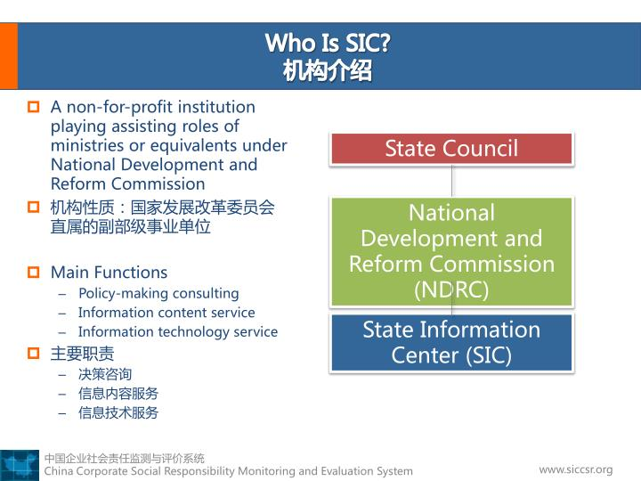 Who Is SIC?