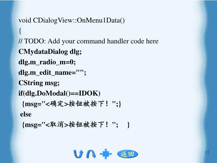 void CDialogView::OnMenu1Data()