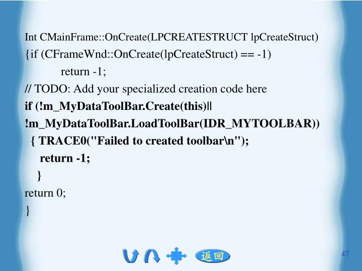 Int CMainFrame::OnCreate(LPCREATESTRUCT lpCreateStruct