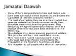 jamaatul daawah