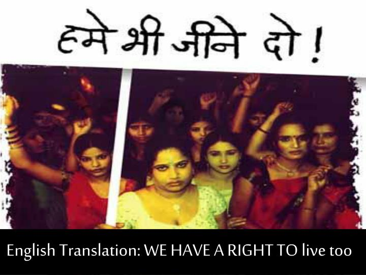 English Translation: WE HAVE A RIGHT TO live too