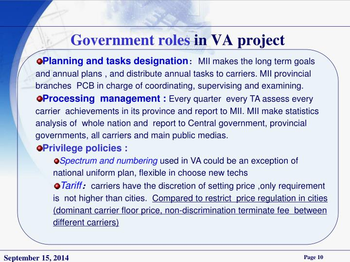 Government roles