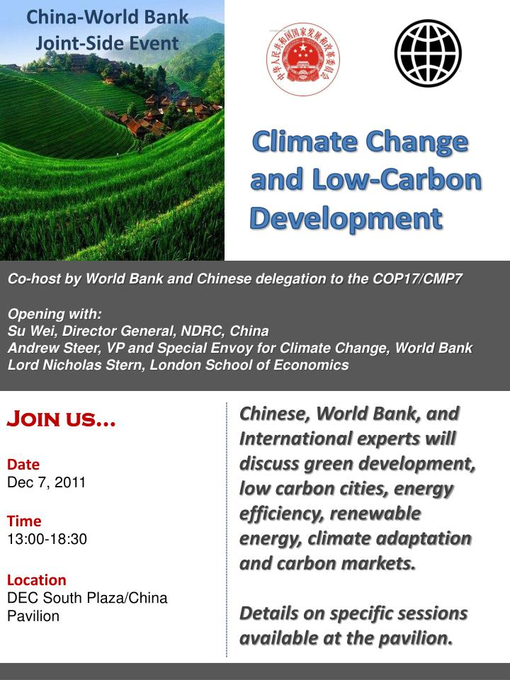 China-World Bank Joint-Side Event
