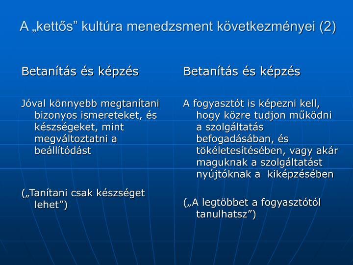 """A """"kettős"""" kultúra menedzsment következményei (2)"""
