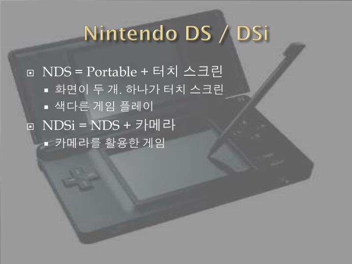 Nintendo DS /