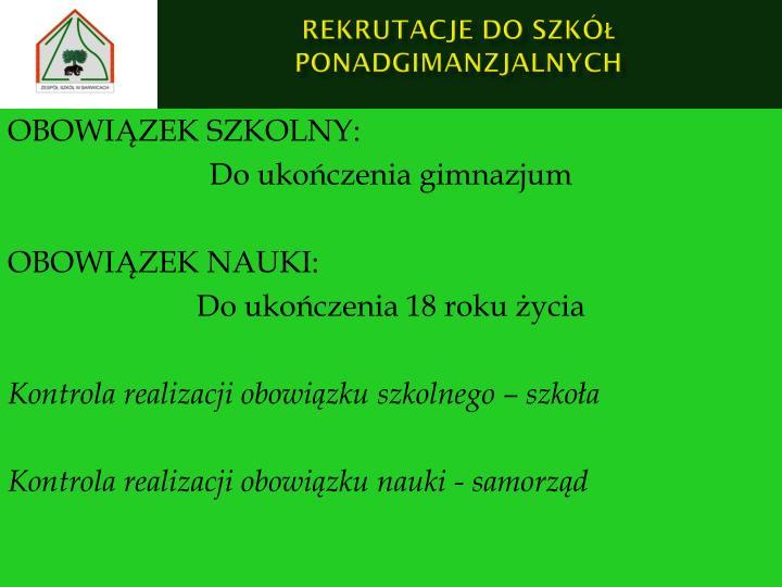 Rekrutacje do szkół