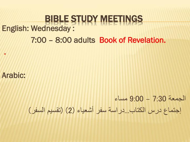 Bible study meetings