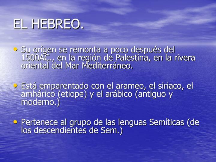 EL HEBREO.