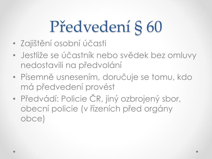 Předvedení § 60