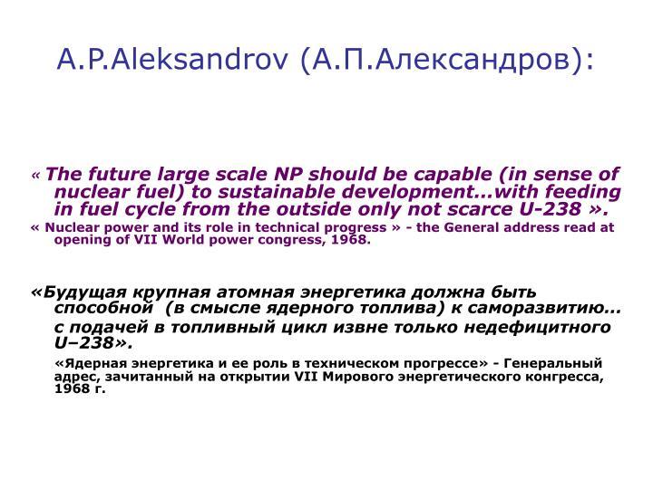 A.P.Aleksandrov
