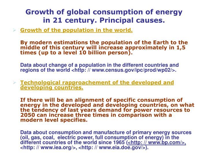 Growth of global consumption of energy
