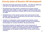 priority tasks of russia s np development