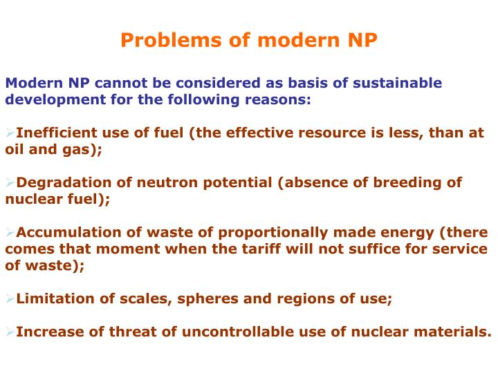 Problems of modern NP