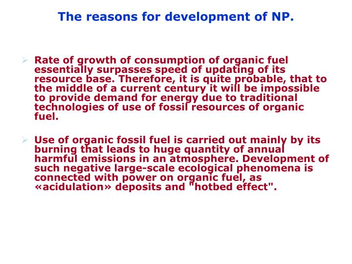 The reasons for development of NP.