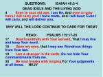 questions isaiah 46 3 411