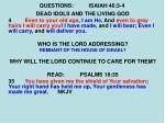 questions isaiah 46 3 48