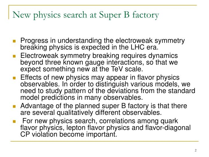 New physics search at super b factory