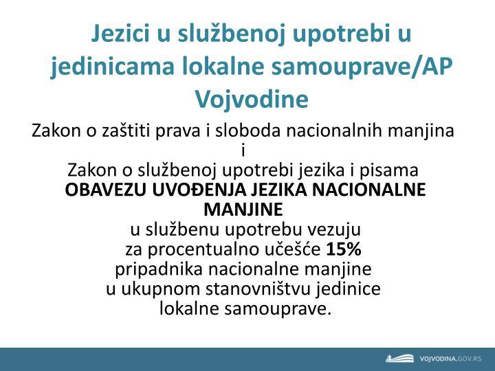 Jezici u službenoj upotrebi u jedinicama lokalne samouprave/AP Vojvodine