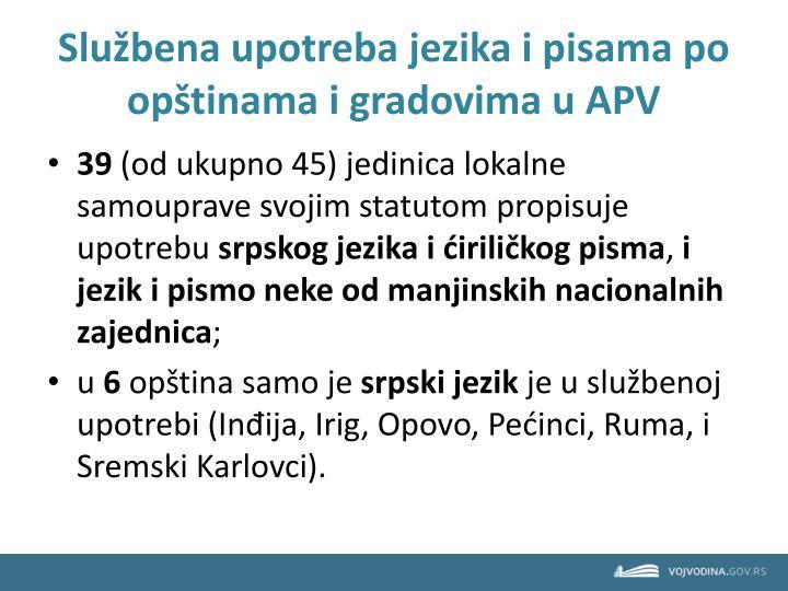 Službena upotreba jezika i pisama po opštinama i gradovima u APV