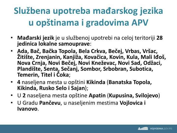 Službena upotreba mađarskog jezika u opštinama i gradovima APV