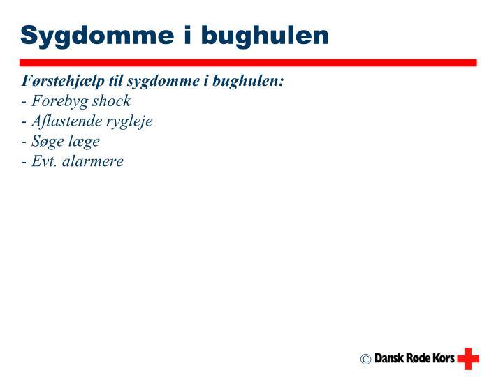 Sygdomme i bughulen