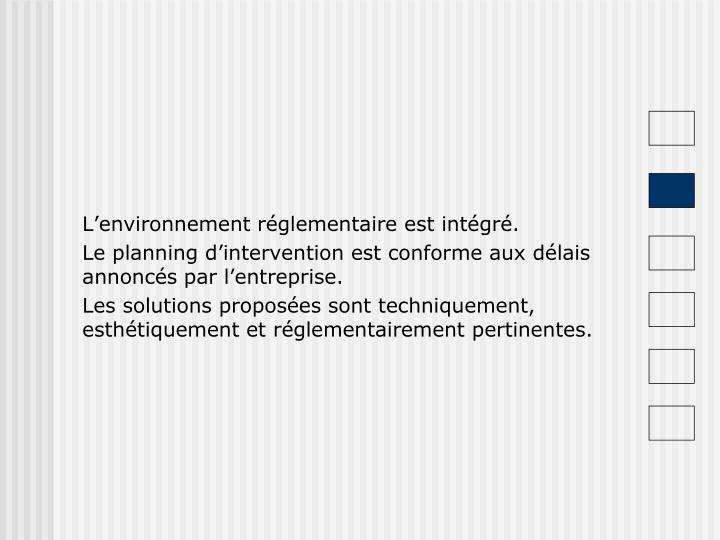 L'environnement réglementaire est intégré.