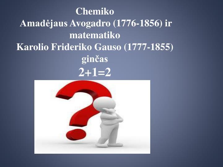 Chemiko