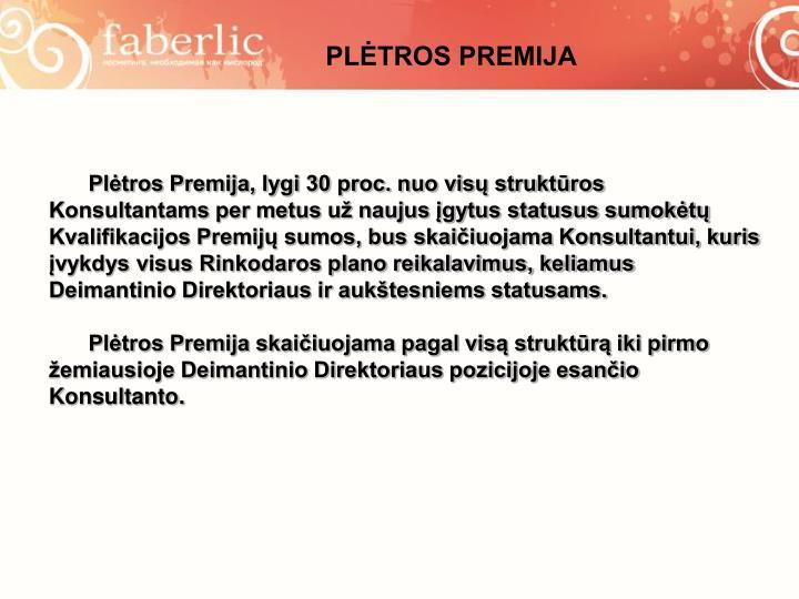 PLĖTROS PREMIJA