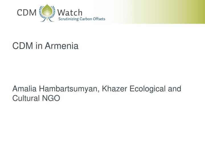 CDM in Armenia
