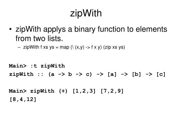 zipWith