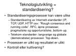 teknologiutvikling standardisering