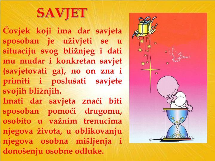SAVJET
