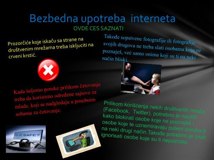 Bezbedna upotreba  interneta