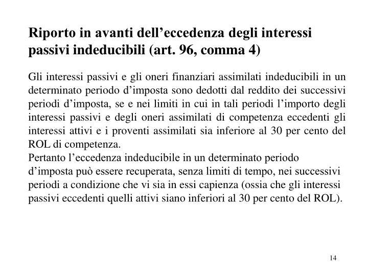 Riporto in avanti dell'eccedenza degli interessi passivi indeducibili (art. 96, comma 4)