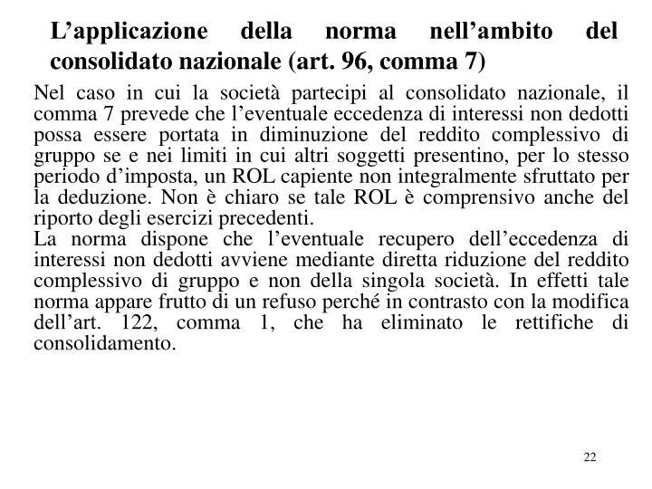 L'applicazione della norma nell'ambito del consolidato nazionale (art. 96, comma 7)