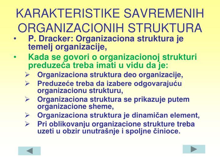KARAKTERISTIKE SAVREMENIH ORGANIZACIONIH STRUKTURA
