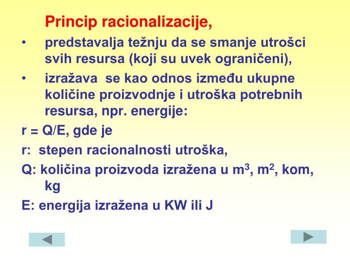 Princip racionalizacije,