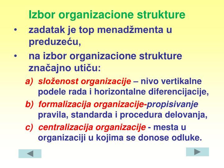 Izbor organizacione strukture
