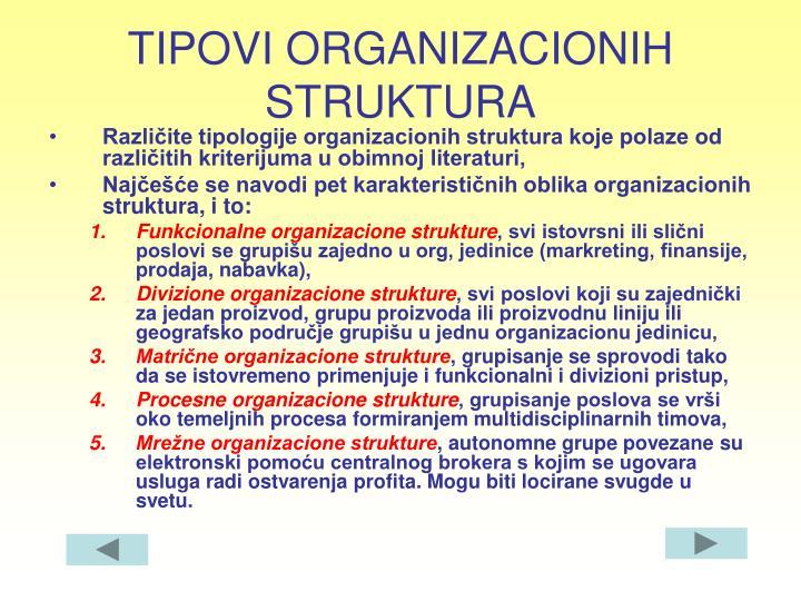 TIPOVI ORGANIZACIONIH STRUKTURA