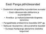 eesti panga p hi lesanded